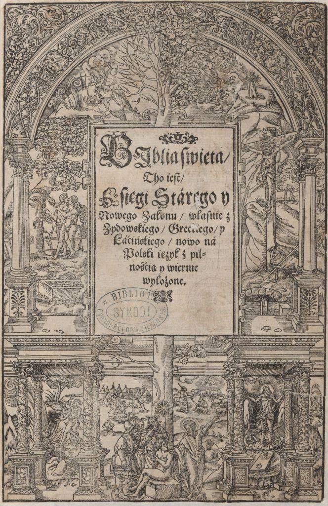 Brastos (Radvilų) Biblijos iliustruotas antraštinis lapas
