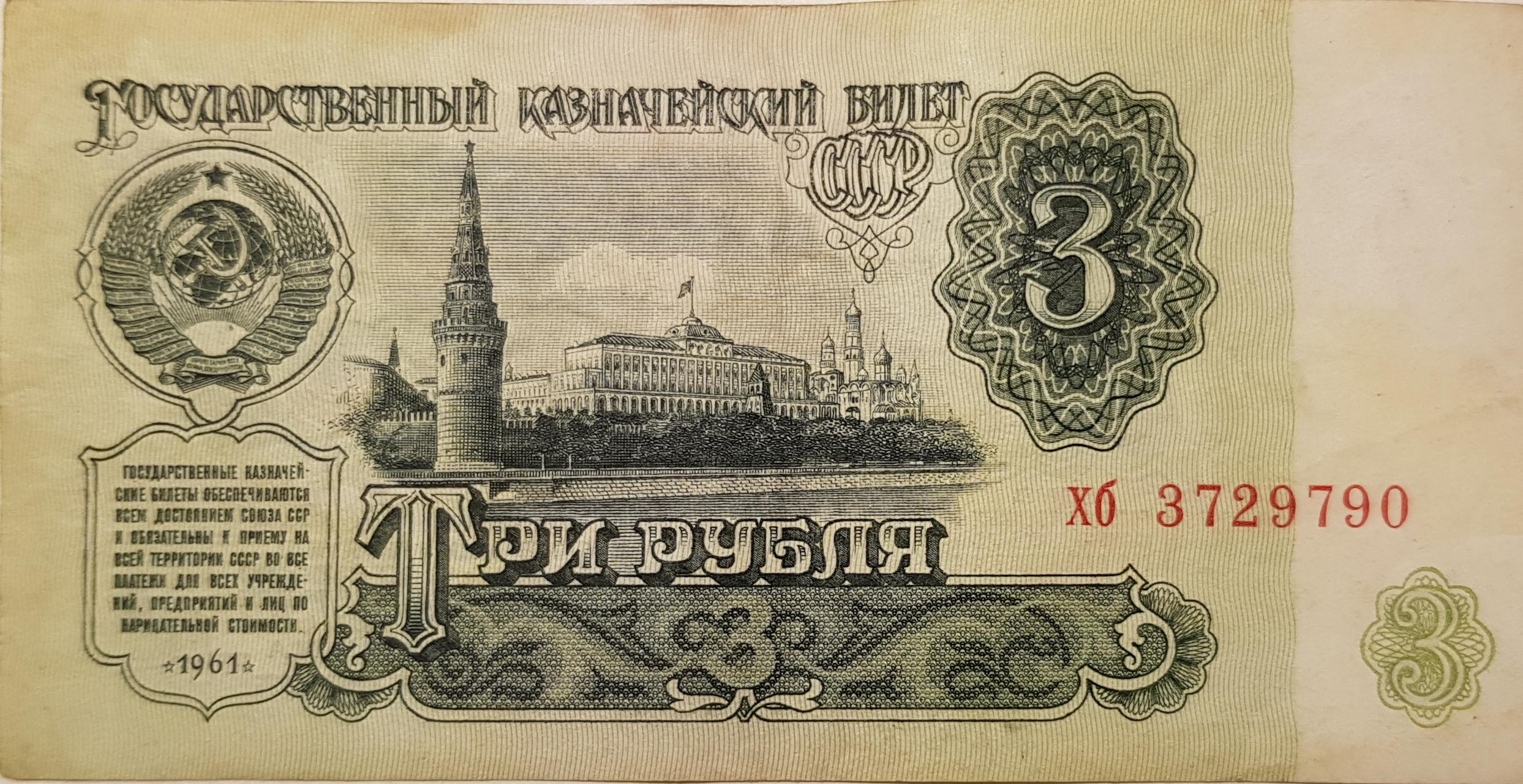 Banknotas.