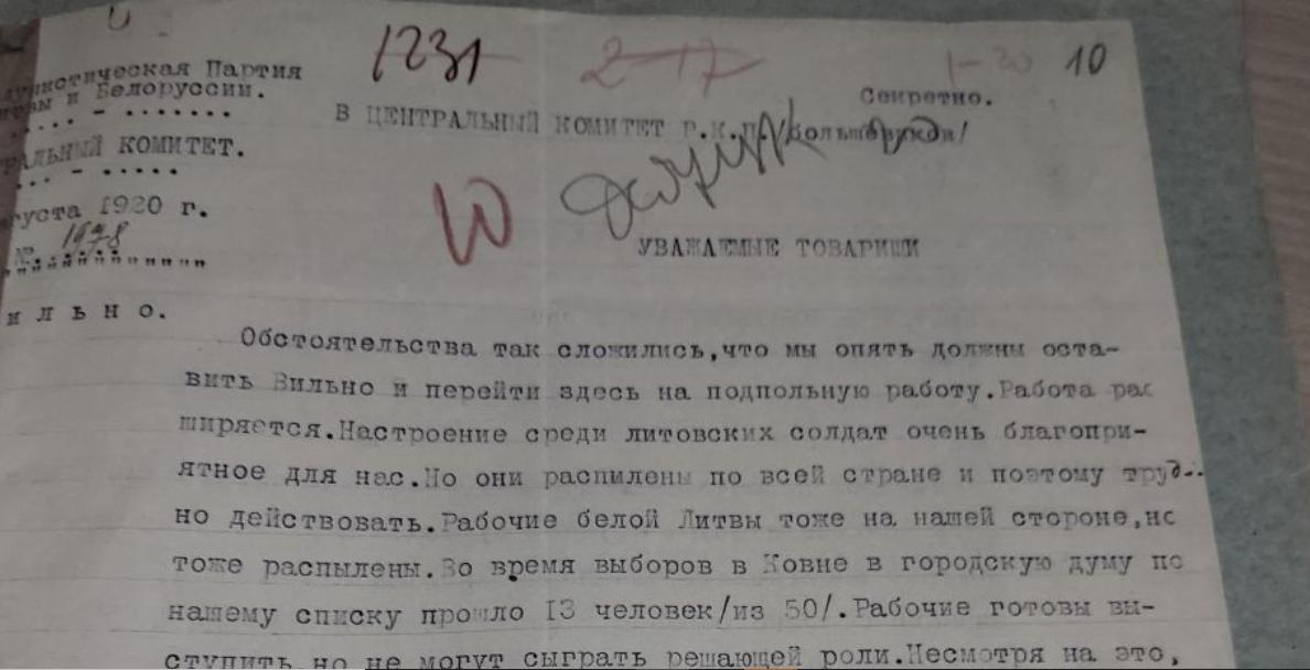 Laiško originalas rusų kalba