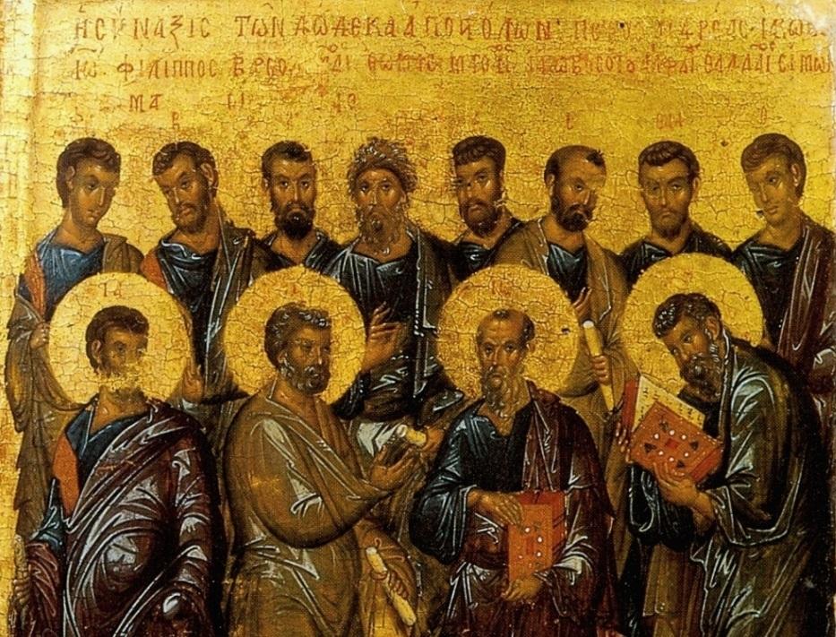 Dvylika apaštalų