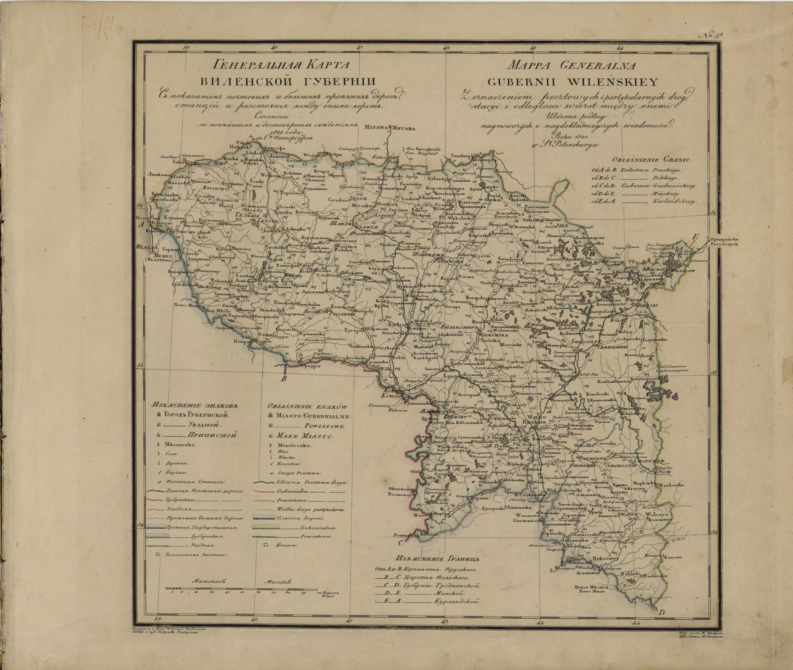 Vilniaus gubernijos žemėlapis