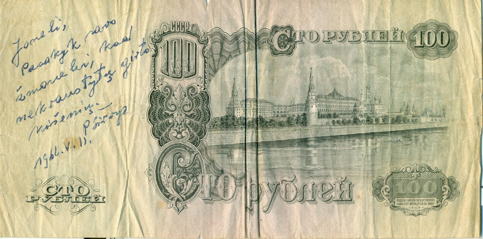 Palinkėjimas ant šimto rublių